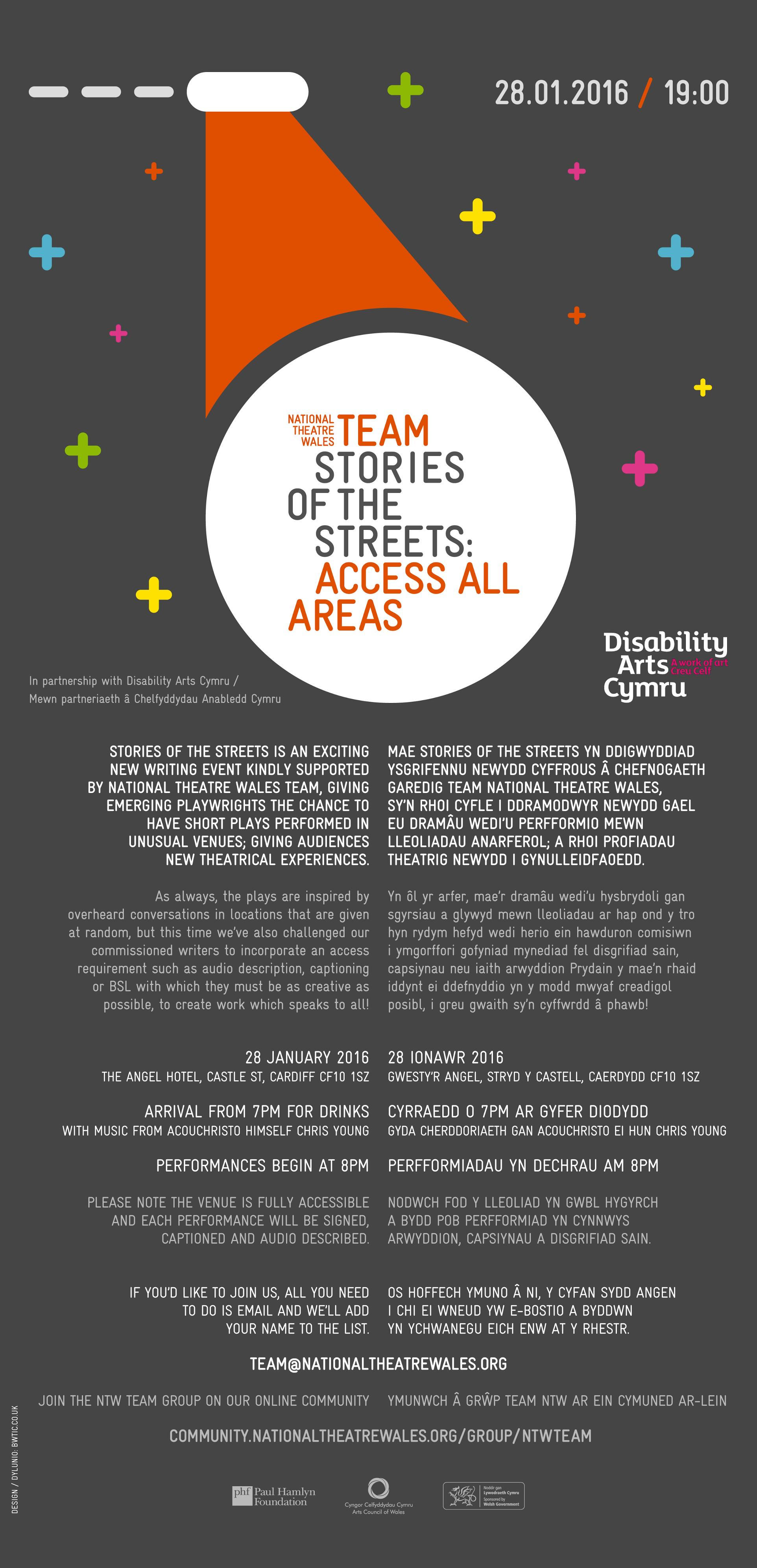 DAC and NTW invite you to Stories of the Streets…